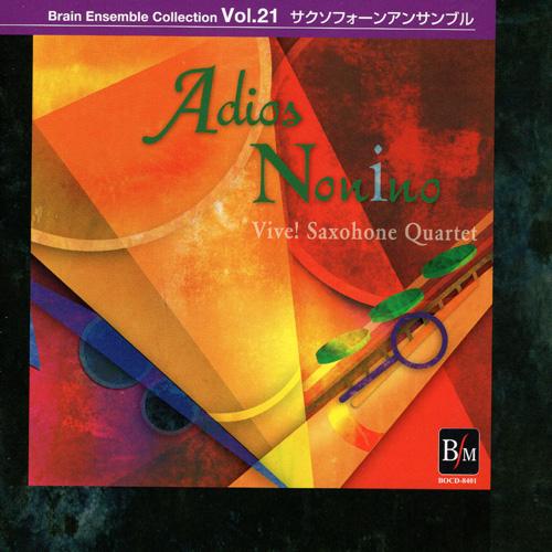 ブレーン・アンサンブル・コレクション Vol.21 サクソフォーンアンサンブル「アディオス・ノニーノ」/ヴィーヴ!サクソフォーン・クヮルテット