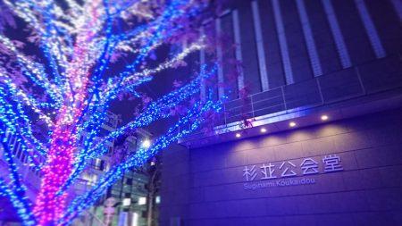 【コンサート見聞録】2017年10月~12月
