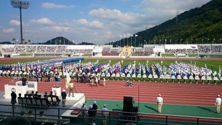 【和歌山】『2015紀の国わかやま国体』総合閉会式に出席してきました。
