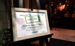 『JASRAC Creator's Path Vol.1 和田 薫に聞く 作曲家にとって大切なこと』に参加してきました。